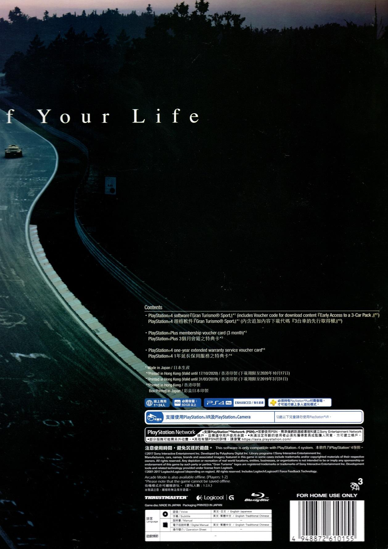 LCBMART - The greatest video game wholesaler, distributor, supplier